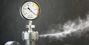 كشف تسربات الغاز المركزي