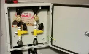 تركيب أجهزة كشف تسرب الغاز
